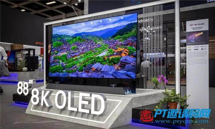 IFA 2019:创维展示透明OLED电视
