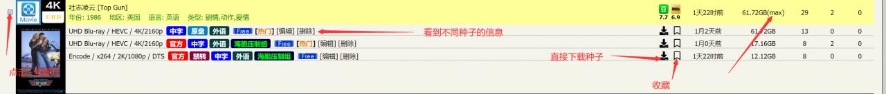 【haidan】PT站海胆之家2.0正式上线,开放注册中