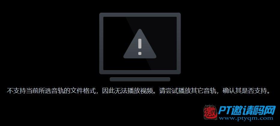 群晖NAS教程第十二节:群晖video station(ds video)视频管理中心的安装和配置