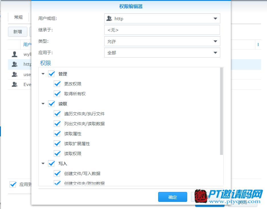 DS218plus (218+)开箱及入门(篇二)- 漫画服务器