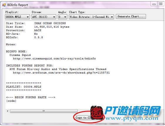 蓝光原盘视频及音轨等信息BDinfo获取方法(附软件下载)