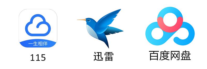群晖NAS教程第十七节:群晖安装迅雷/115/百度网盘(虚拟机安装windows)