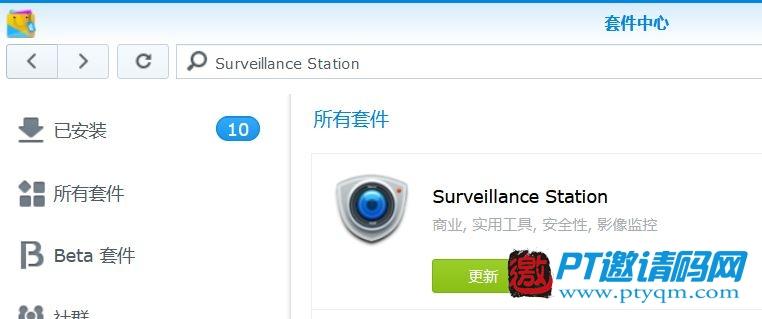 群晖NAS教程第十八节:Surveillance Station配置海康威视萤石网络摄像头