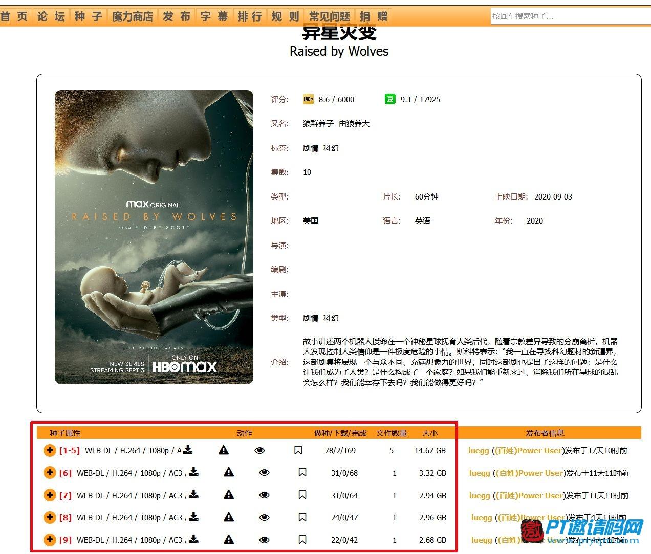 【haidan】海胆再次改版升级,国庆开放注册7天