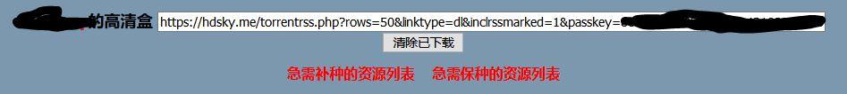 群晖NAS RSS订阅+qbittorrent自动下载小白教程