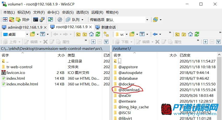 群晖NAS教程第十九节:winscp使用root账号登录群晖NAS(附putty及winscp下载)