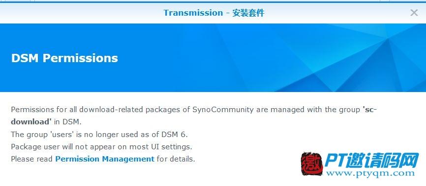 群晖NAS教程第二十节:套件中心安装transmission,并替换WebUI实现汉化