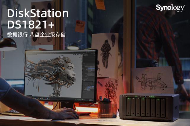 2020群晖最后一款新品–DS1821+现已登场!