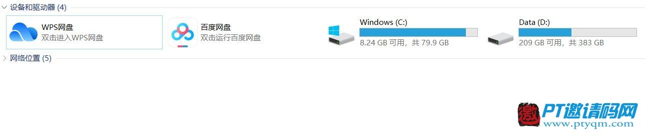 新硬盘分区不当会让你吐血!教你初始化和格式化新硬盘