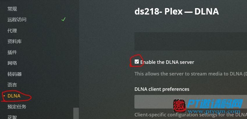 第二十五节:比video station好用的影视服务套件Plex安装教程