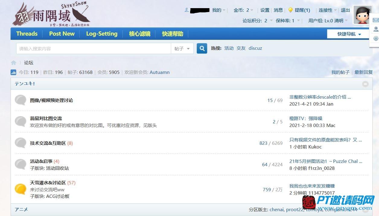 【skyeysnow】天雪动漫PT站开放注册中