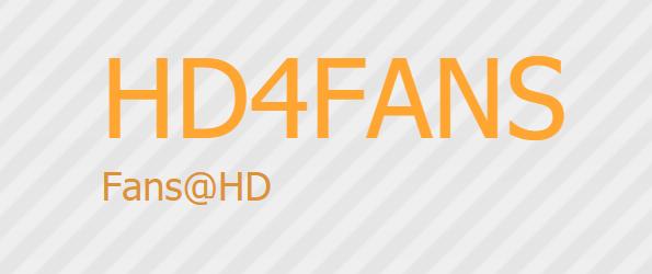 【兽站(HD4FANS)】 HD4FANS-高清小体影视资源PT站