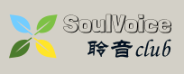 【聆音】Soulvoice-独一无二的电子书PT站