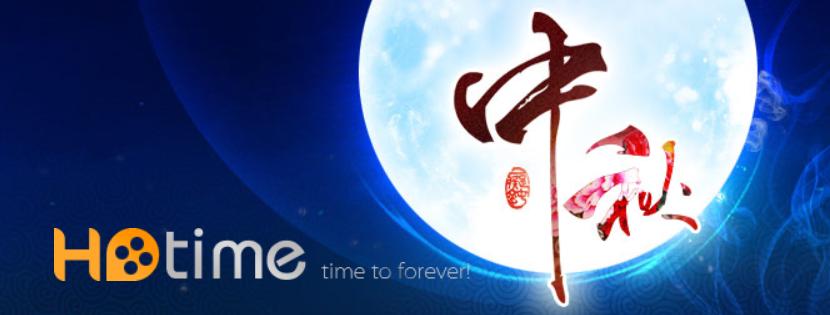【HDTime】国庆开放注册+全站2XFree