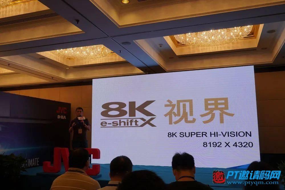 JVC发布4款家用型8K激光投影机,然并卵!