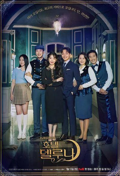 [1080p][韩剧:德鲁纳酒店(2019) Hotel Del Luna 2019][无字幕][510.95 GB][]