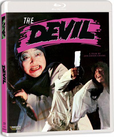 [1080p][邪魔(1981) The Devil 1981][英文][32.42 GB][5.4]