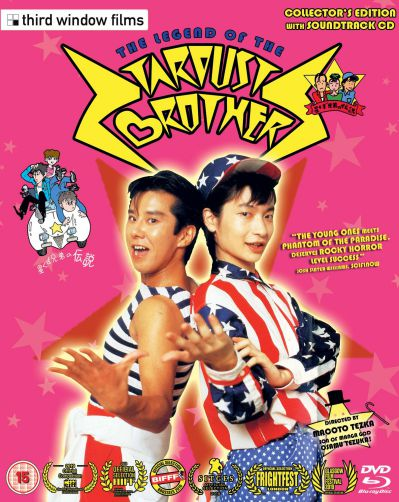 [1080p][星辰兄弟的传说(1985) The Legend of the Stardust Brothers 1985][英文][41.39 GB][7.4]