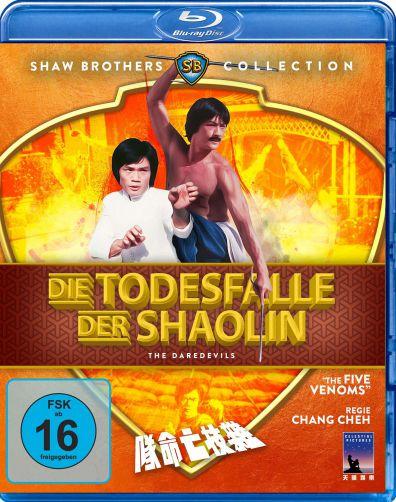 [1080p][杂技亡命队(1979) Daredevils of Kung Fu 1979][英文][41.05 GB][6.2]